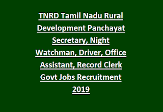 TNRD Tamil Nadu Rural Development Panchayat Secretary, Night Watchman, Driver, Office Assistant, Record Clerk Govt Jobs Recruitment 2019