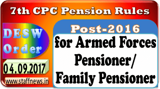 7th-cpc-post-2016-desw-order-04-09-2017
