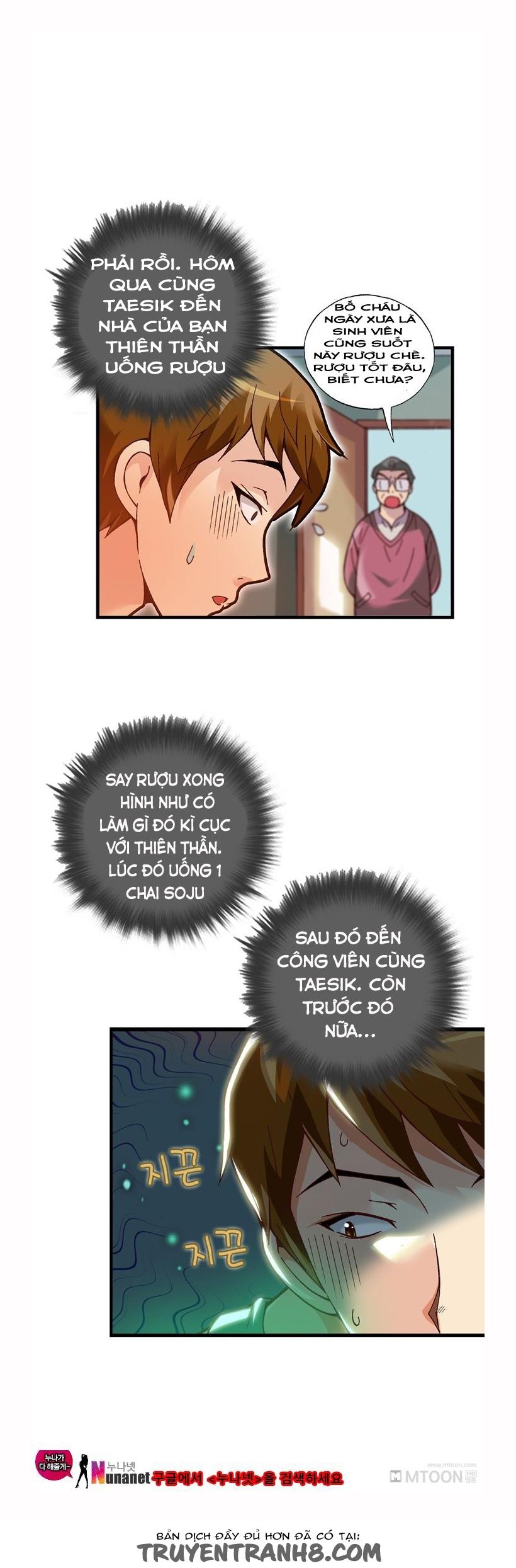 Hình ảnh 05 trong bài viết [Siêu phẩm] Hentai Màu Xin lỗi tớ thật dâm đãng