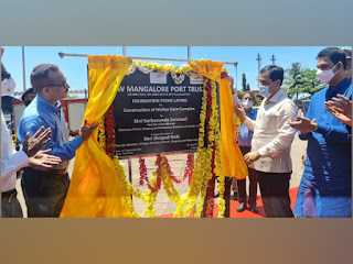 Foundation Stone for 3 Projects Laid at New Mangalore Port