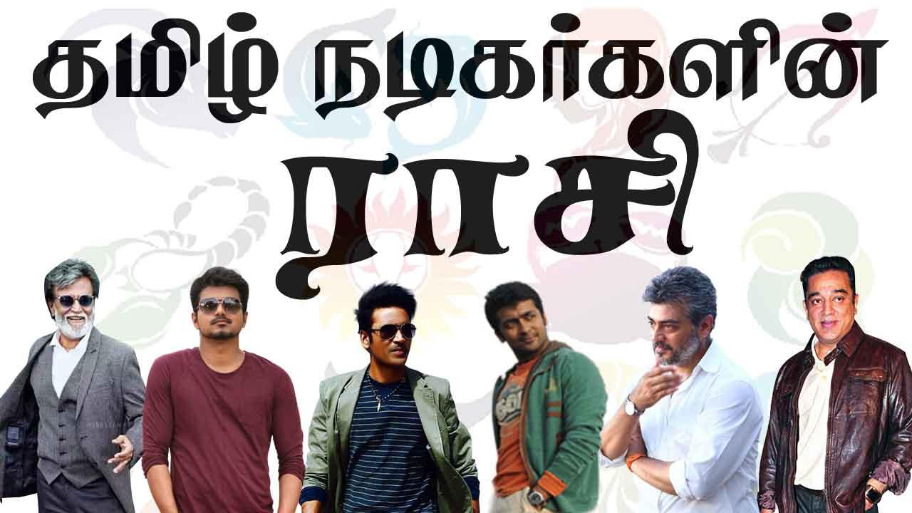 Pakkatv Top 20 Tamil Heros Zodiac Signs Kollywood Actors And