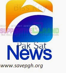 Geo News/Geo Me Latest Biss Key On Paksat 2015
