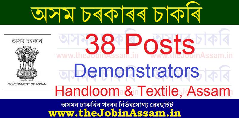 Directorate of Handloom & Textile, Assam Recruitment 2021