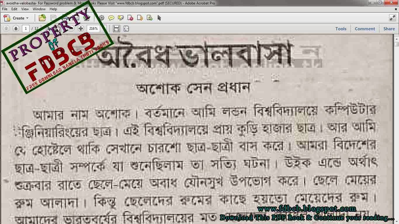 Bangla Vabi Xxx Video