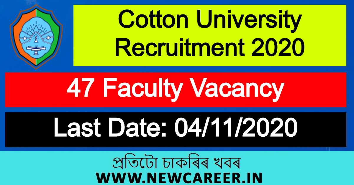 Cotton University Recruitment 2020 : Apply For 47 Faculty Vacancy