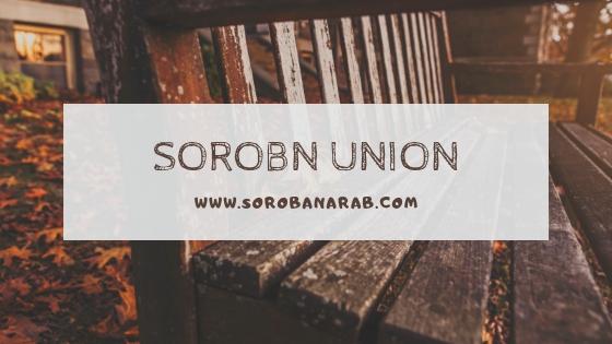 جديد: فتح باب الانضمام لمجموعة اتحاد السوروبان soroban union