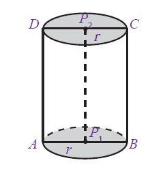 Rumus Volume Balok Kubus dan Tabung Silinder beserta