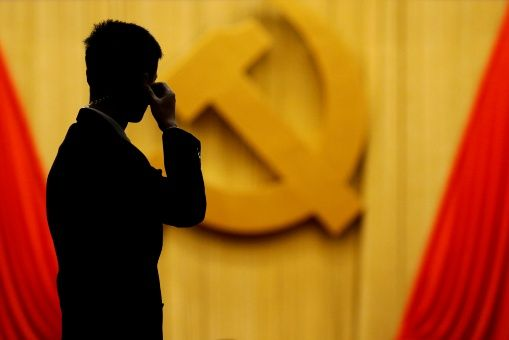Partido Comunista de China excluirá a miembros deshonestos