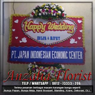 karangan bunga papan, Rangkaian bunga bandung, Toko bunga Cikarang, toko jual bunga, toko karangan bunga,