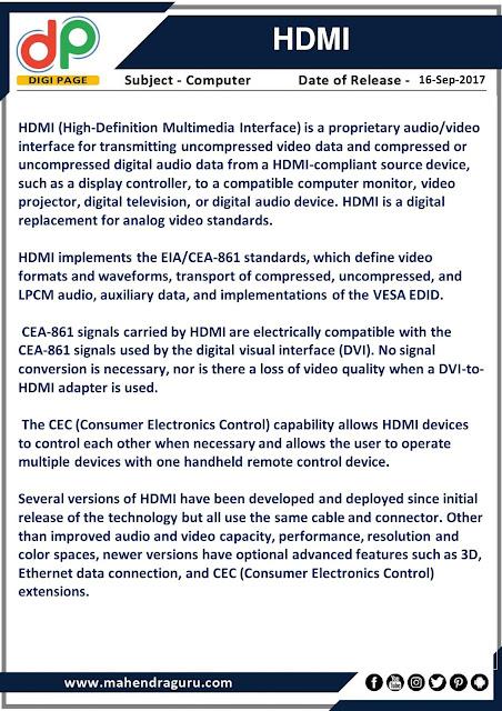 DP | HDMI | 16 - 09 - 17
