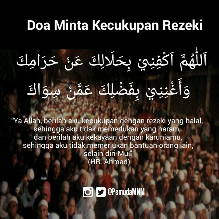 Download Wallpaper Doa minta kecukupan rezeki