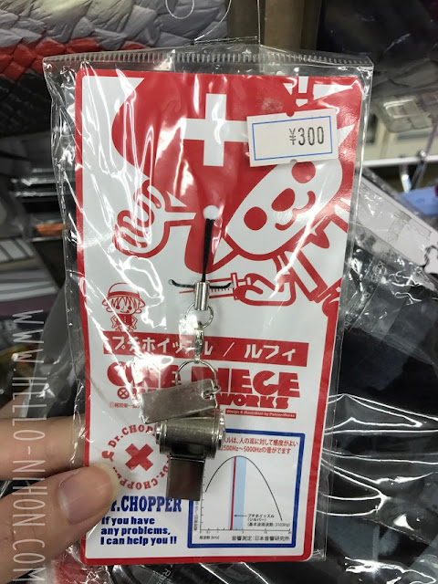 One Piece x Panson Works Chopper collaboration whistle