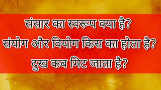 story of sucess motivational lovely and educational for live a free life