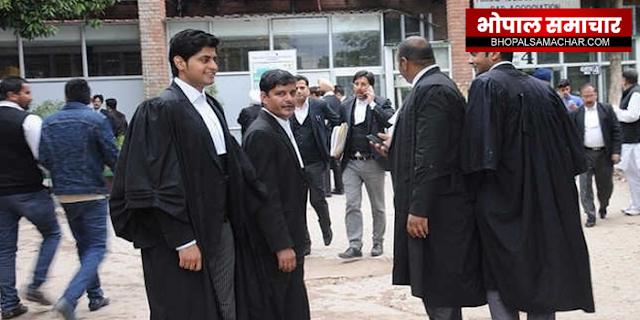 एडीजे परीक्षा में आयु सीमा 45 साल के आदेश पर हाई कोर्ट का स्टे   MP NEWS