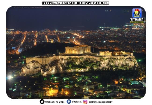 بالصور اجمل مناطق السياحة فى اليونان - 30 صورة