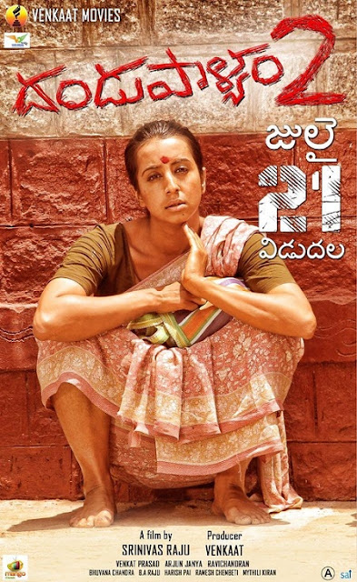 Dandupalya 2 2017 Hindi 480p HDRip x264 AAC DD 2.0 250MB