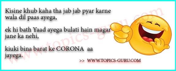 Chutkule in Hindi latest- www.topics-guru.com
