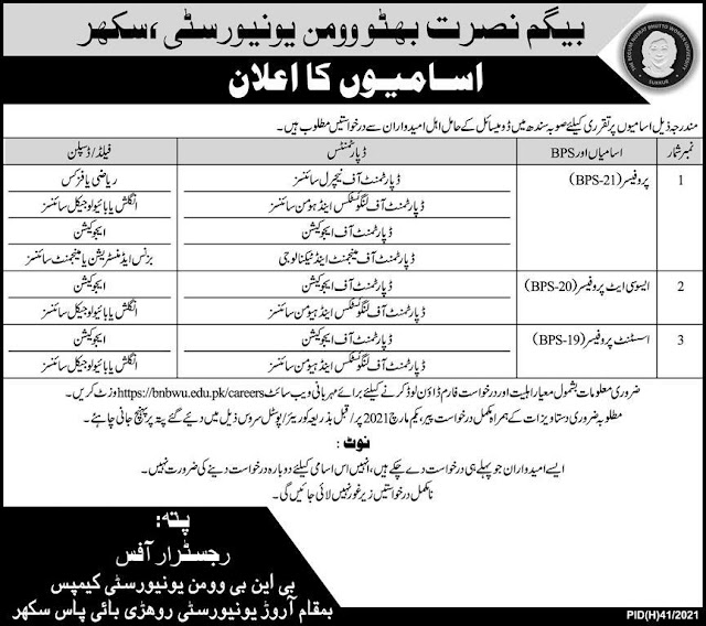 Begum Nusrat Bhutto Women University Jobs- BNB University Sukkur Jobs, Aror University Latest Jobs 2021, jobspk14.blogspot.com   Begum Nusrat Bhutto University BNB- Sukkur Jobs Advertisement was published in daily express Newspapers on 12/02/2021 for the following vacant Positions.  •Professor-Associate Professor- Assistance Professor.