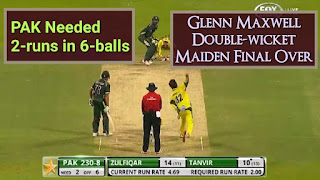Glenn Maxwell double-wicket maiden over - Pakistan vs Australia 3rd ODI 2014 Highlights