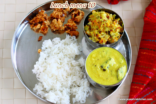 Indian lunch menu