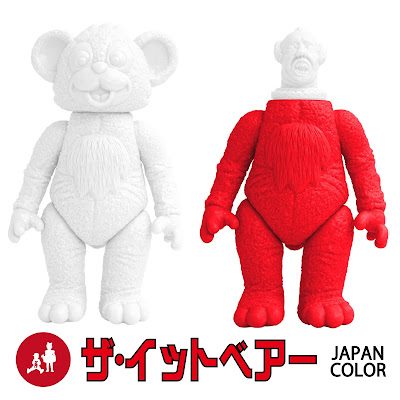 The IT Bear Sofubi Vinyl Figure Kit Japan White & Red Sunrise Editions by MILKBOYTOYS