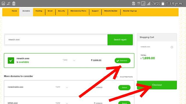 Buy.ooo, registering a domain name at buy.ooo