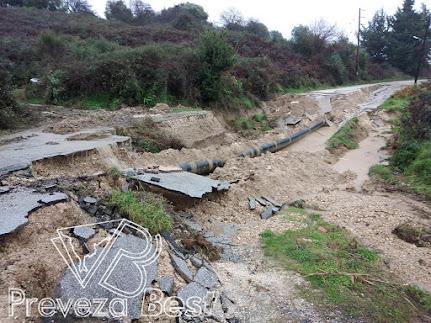 ΠΡΕΒΕΖΑ: Σοβαρό πρόβλημα στην ΤΚ Νικόπολη – Φώτο