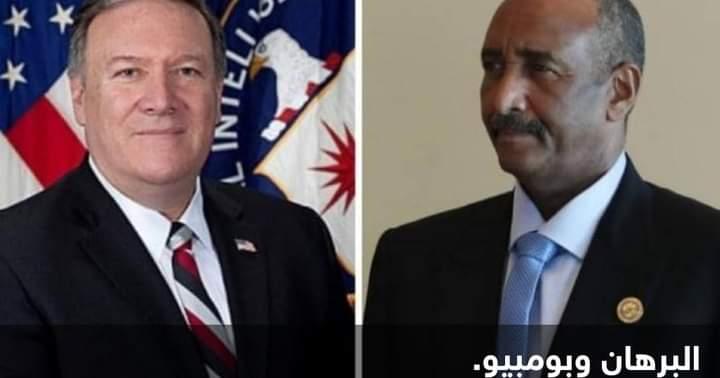 اتصال تليفوني بين رئيس مجلس السيادة السوداني ووزير خارجية أمريكا