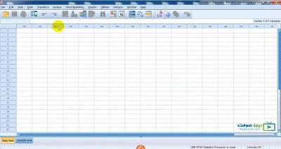 تنزيل برنمج التحليل الاحصائي spss