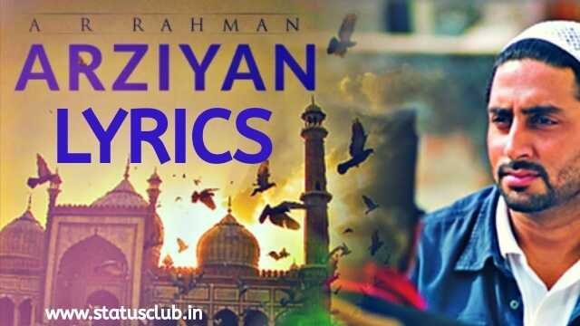 arziyan-lyrics-kailash-kher-arziyan