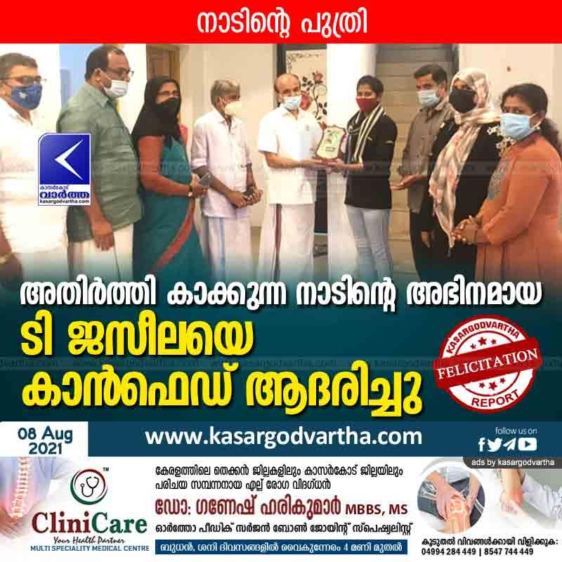 Kasaragod, Kerala, News, Secretary, KANFED honors T Jazeela.