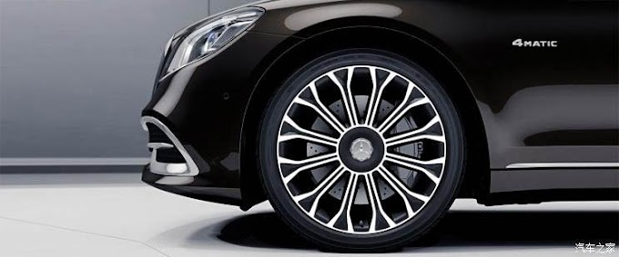 A special version of the luxurious maybach S450 intended for only one country 2021