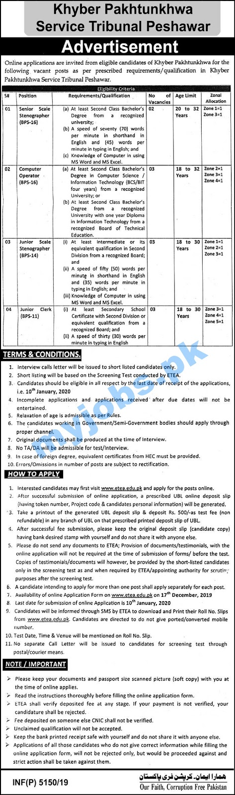 Jobs in Khyber Pakhtunkhwa Service Tribunal Peshawar 2019丨KPSTP Jobs 2019丨Apply Now