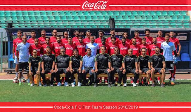 فريق كوكاكولا