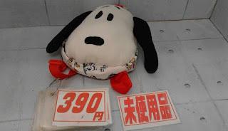 未使用品 スヌーピー リュック 390円