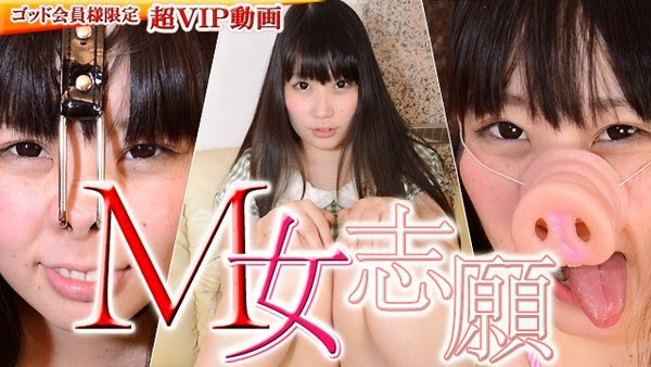 Gachinco gachig192 Mimi 09050