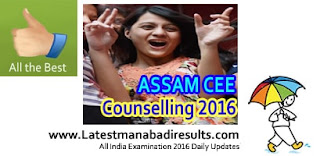 Assam CEE Counselling Dates 2016 Released Download from ceemedu.org, Assam CEE 2016 Web Counselling, Assam CEE Counselling Rank wise