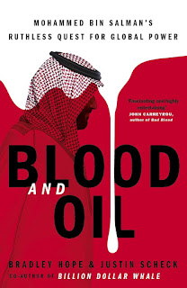 GEOPOLITICS: Book Review - MBS The Rise to Power of Mohammed bin Salman - Review 8/10 Must Read ... 1