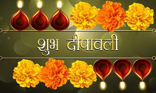 Hd Diya Images