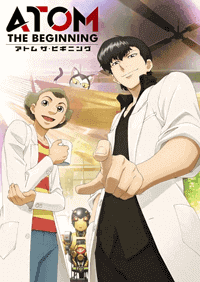 جميع حلقات الأنمي Atom: Beginning مترجم
