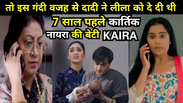Big Twist : Kartik's search for lost daughter Kaira begins in Yeh Rishta Kya Kehlata Hai