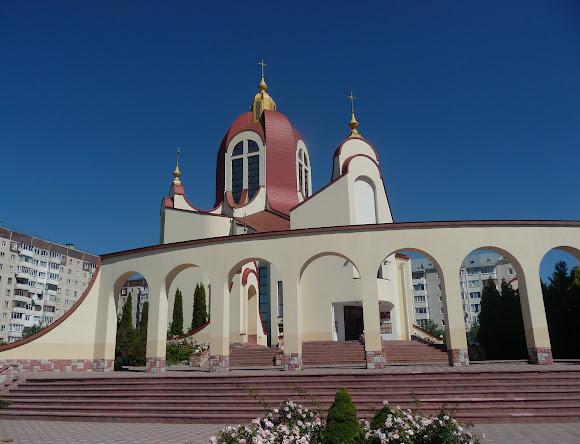 Тернополь. Храм