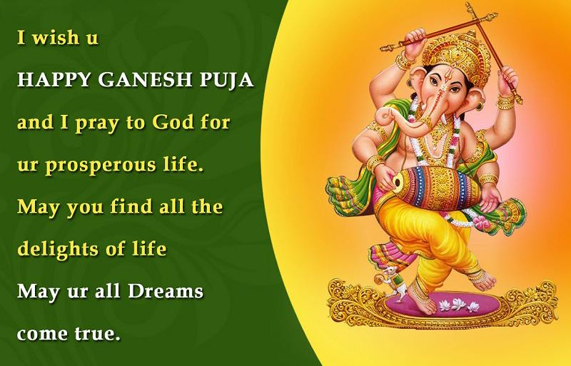Happy Ganesh Chaturthi 2017 Images, Messages, Pictures ...