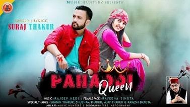 Pahadi Queen mp3 Song download - Suraj Thakur ~ Gaana Himachali