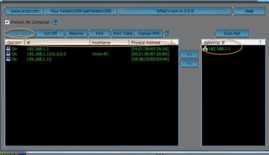 تحميل برنامج Netcut