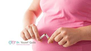 ممنوع تعرض الجنين لدخان السجائر