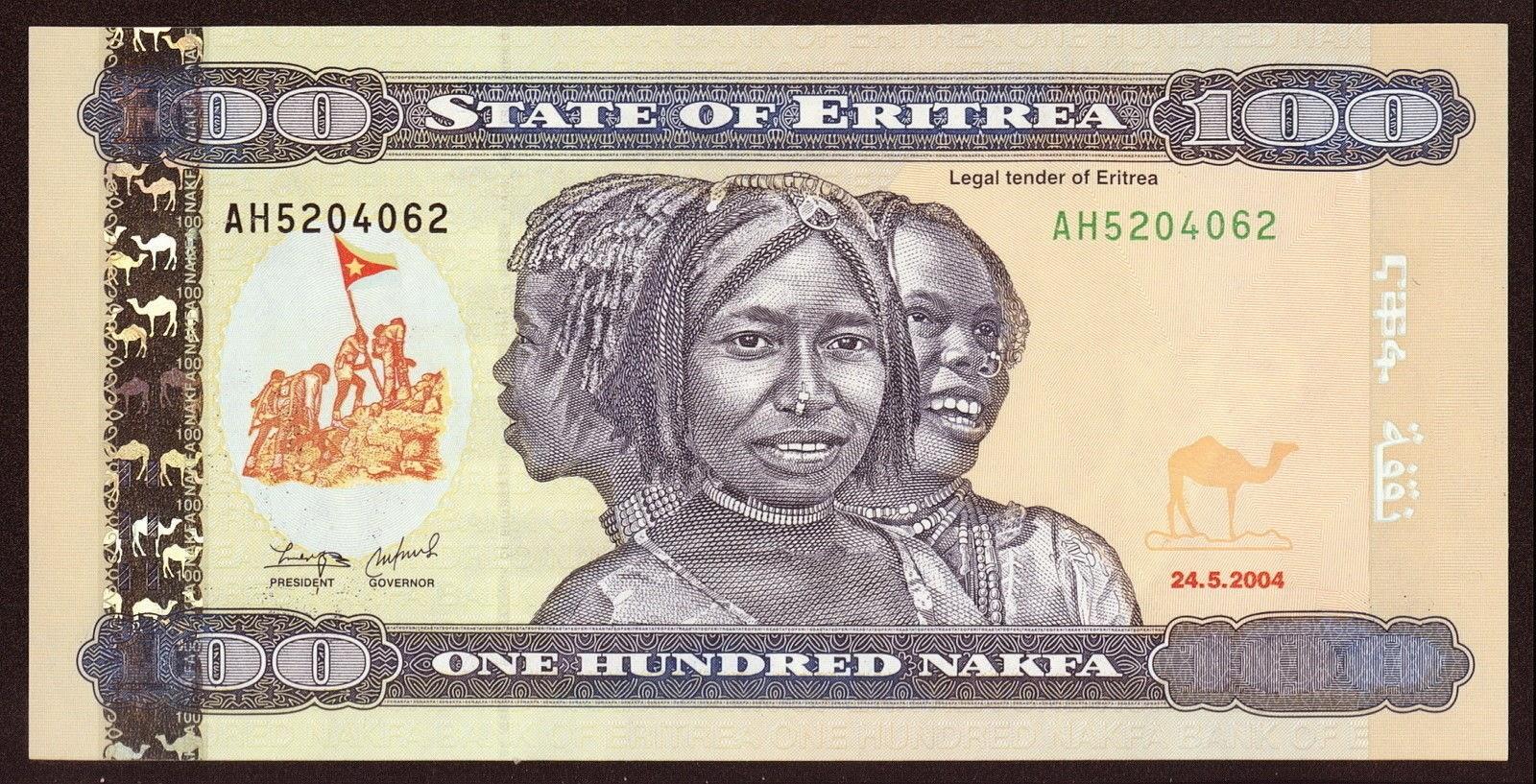 Eritrea banknotes 100 Eritrean nakfa note