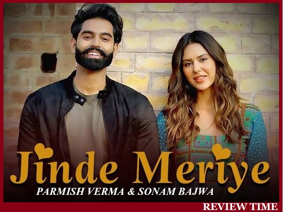 Jinde Meriye Movie 2020 | Trailer, Cast, Release Date, Review