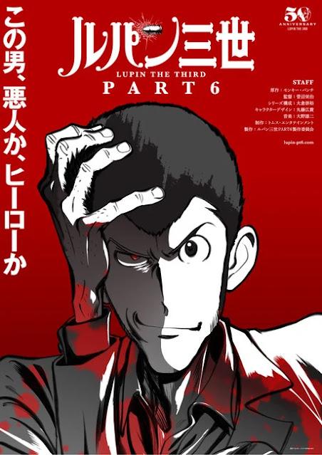 Lupin III tendrá su sexto anime