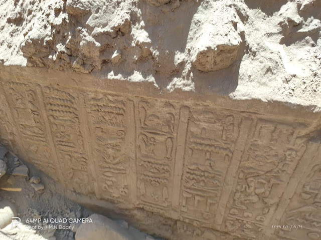 Mysterious rock carved chambers found inside sacred mountain of Abydos